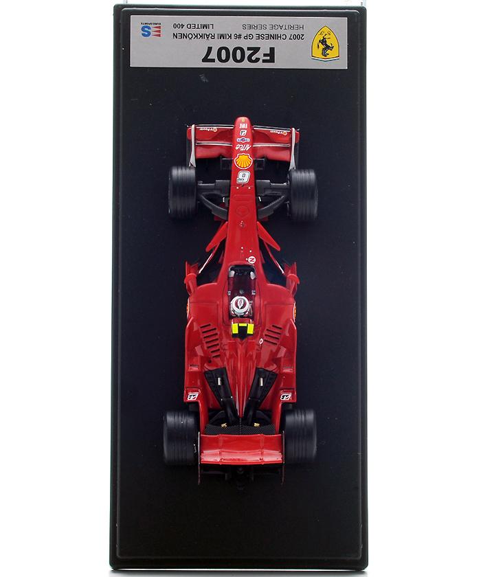 ES別注ルックスマート フェラーリF2007 ライコネン 画像更新