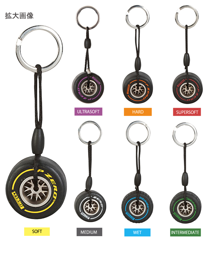 Pirelli Soft Tire Keychain Yellow Racing Other