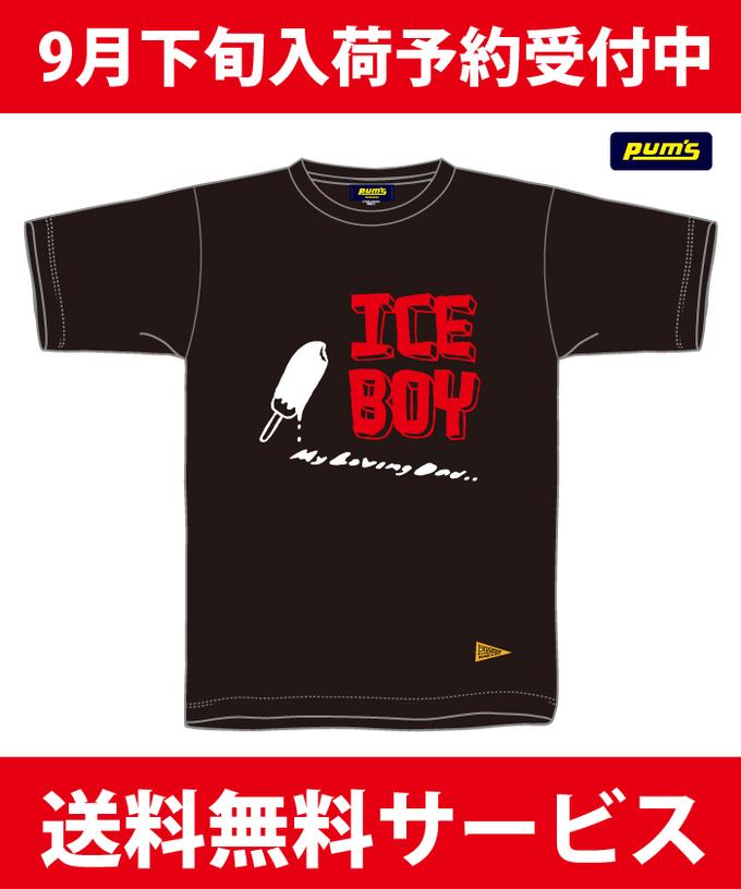ライコネンファン必見! ICE BOYシ Tャツ 登場!!