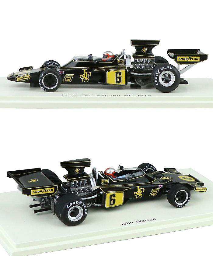スパーク新作 ロータス F1モデルカー入荷