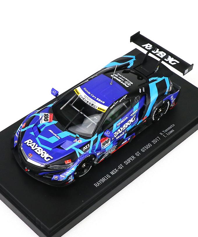 エブロ  レイブリッグ NSX-GT 2017年スーパーGT500