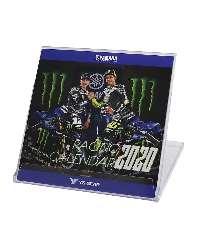 YAMAHA FACTORY RACING  2020 レースカレンダー